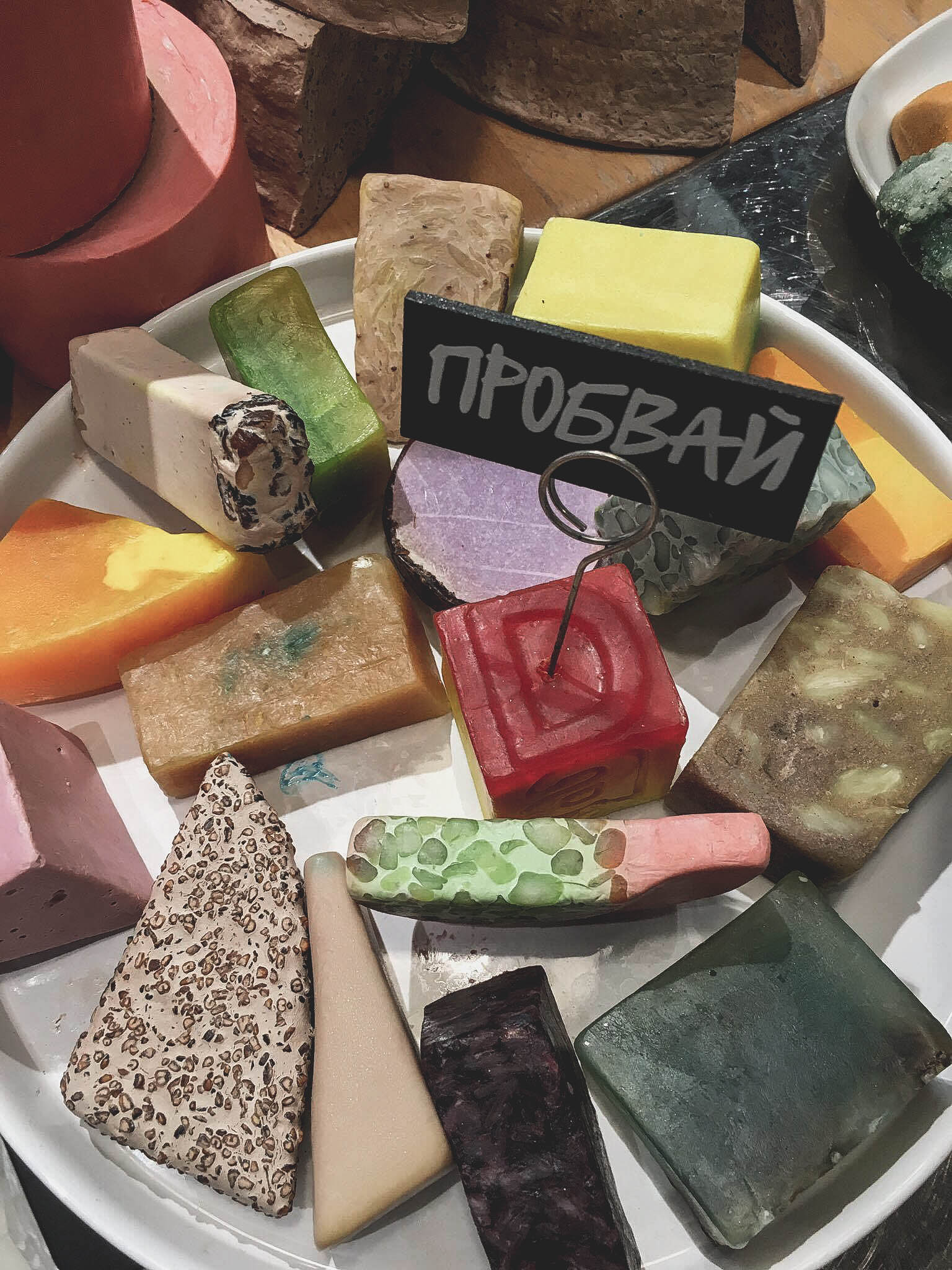 lush cosmetics bulgaria review visit by Bulgarian beauty blogger Quite a Looker Lina www.quitealooker.com
