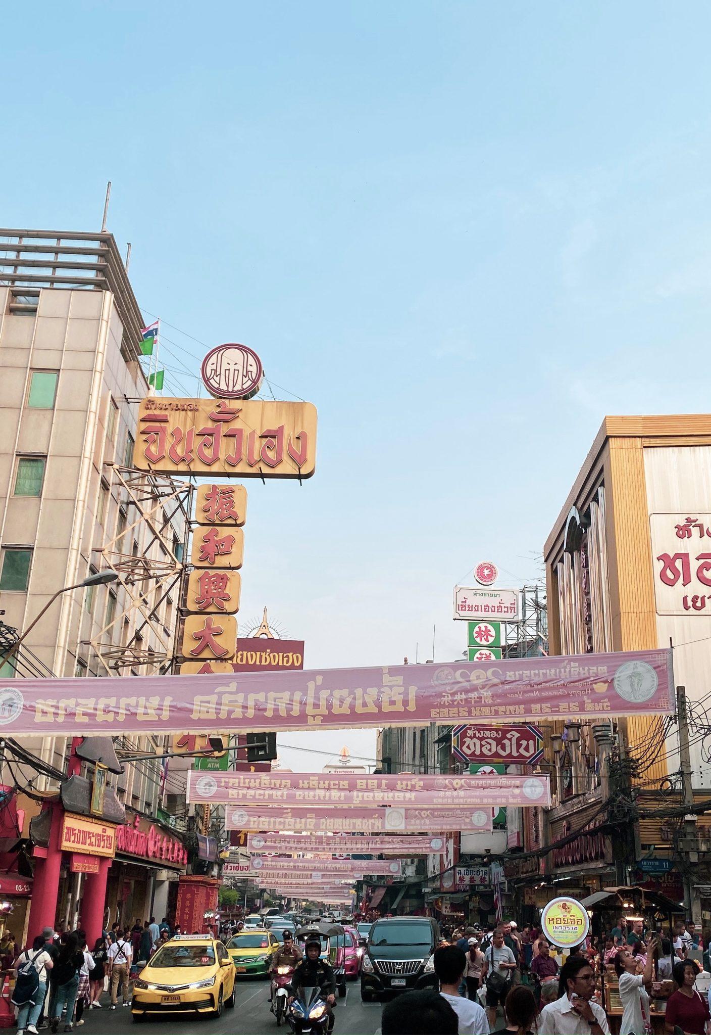 Chinatown Китайският квартал - Забележителности в Банкок, пътеводител Банкок, пътуване до Банкок, Тайланд, какво да правя 3 дни в Банкок, съвети от блогър Михаела от quite a looker